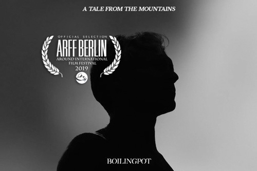 ARFF Berlin: Globe Award Finalists