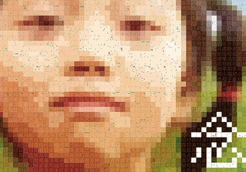 Ai Weiwei: Remembrance