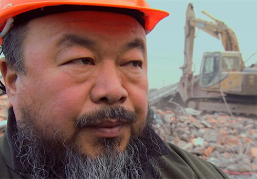 Ai Weiwei: The Crab House