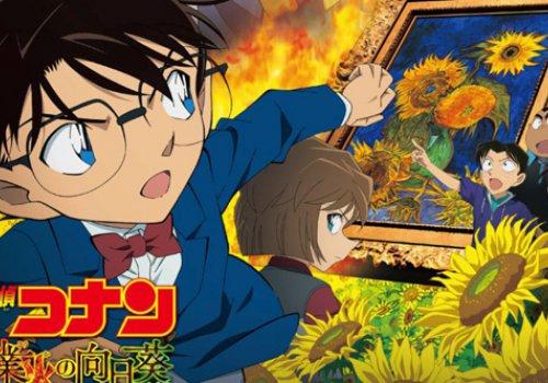 Anime Berlin: Detective Conan: SunFlowers of Inferno