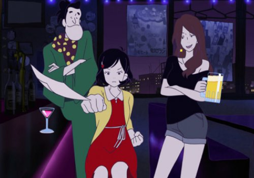 Anime Berlin: Night is Short, Walk on Girl