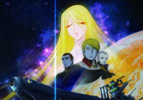 Anime Berlin: Star Blazers 2199 - Space Battleship Yamato-A Voyage to Remember (Movie 1)