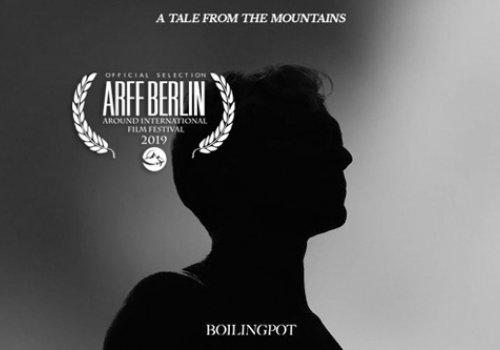 ARFF Berlin: Globe Award Finalists