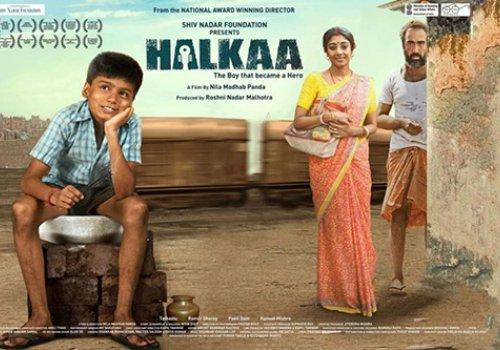 IndoGerman Filmweek: Halkaa