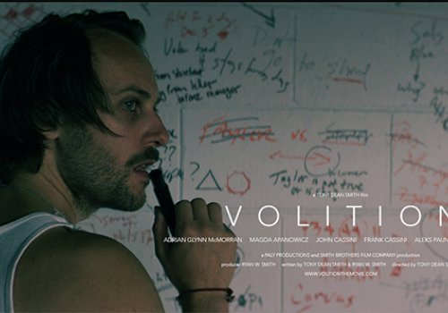Berlin Sci-fi: Volition [Crime Thriller]