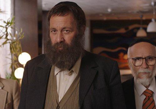 Seret Film Festival: The Unorthodox