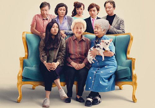 The Farewell - Preview