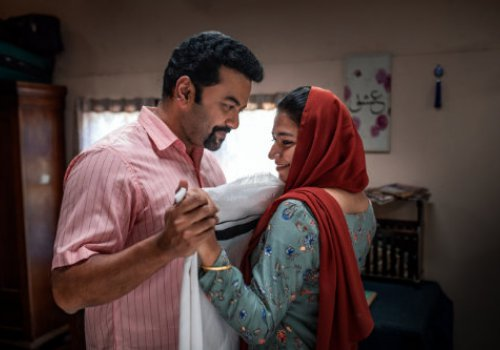 IndoGerman Filmweek: Halal Love Story