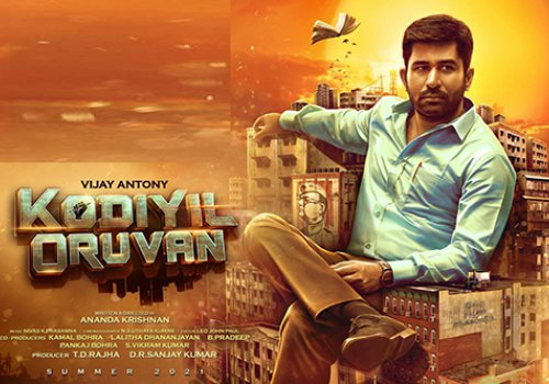 IndoGermanFilm: Kodijil Oruvan