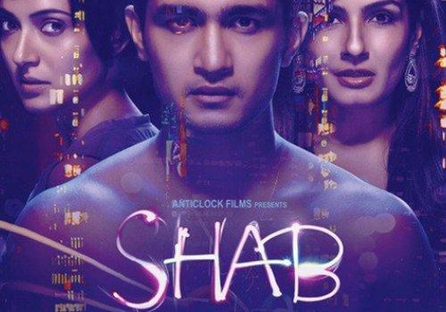IGFW: Shab [The Night]