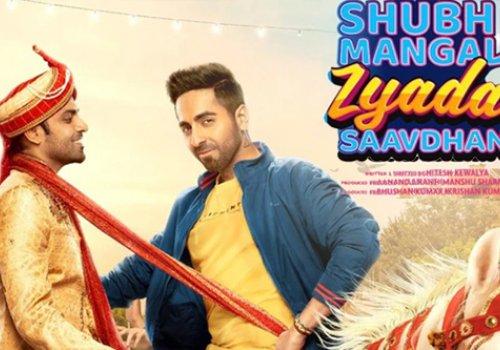 IndoGerman Film: Shubh Mangal Zyadaa Saadhvahn