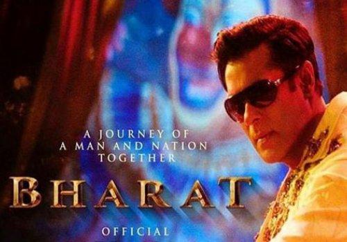IndoGerman Filmweek: Bharat