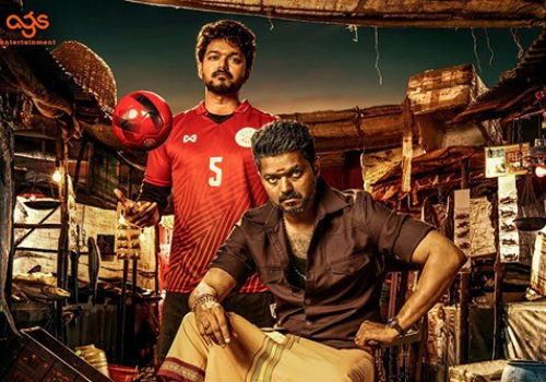IndoGerman Film: Bigil