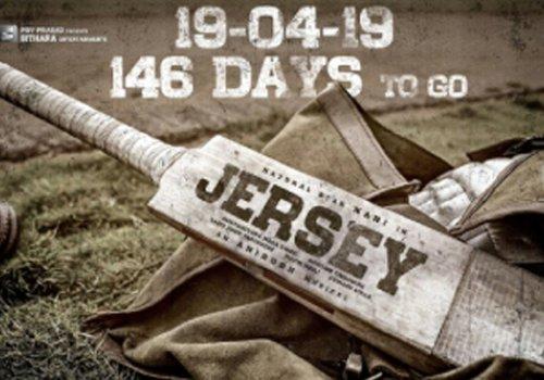 IndoGerman Film: Jersey