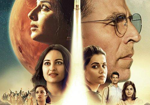 IndoGerman Film: Mission Mangal