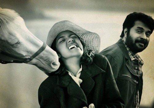 IndoGerman Film: Peranbu