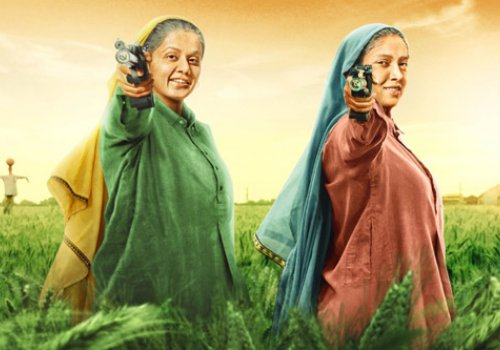 IndoGerman Film: Saand Ki Aankh