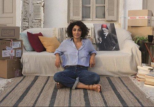 Auf der Couch in Tunis [Un divan à Tunis]
