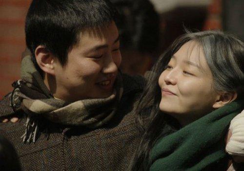 Korea Independent: Microhabitat [So-Gong-Nyeo]