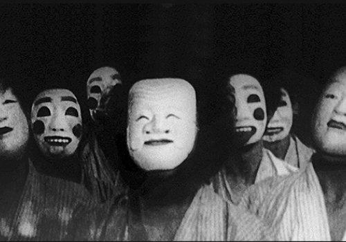 Stummfilm um Mitternacht: Page of Madness - Okabre